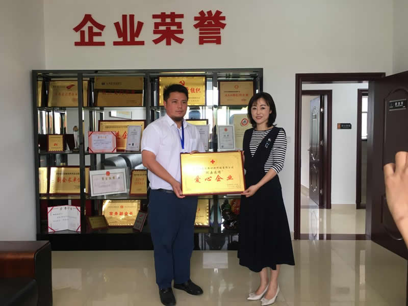 Social Responsibility--The Love feedback by Red Cross of Anyuan District for the Donation Activity